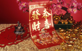 Chinese New Year Image