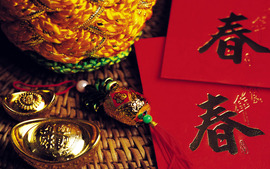 Chinese New Year Pic