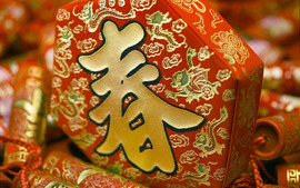 Happy Chinese New Year Pictures