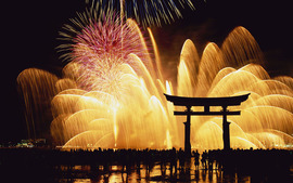 Japanese New Years Eve