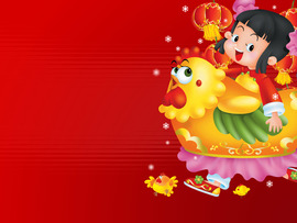 Lunar New Year Background
