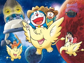 Doraemon Background