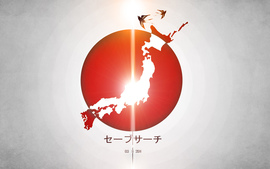For Japan