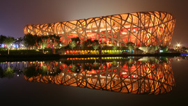 Birds Nest Stadium Beijing China
