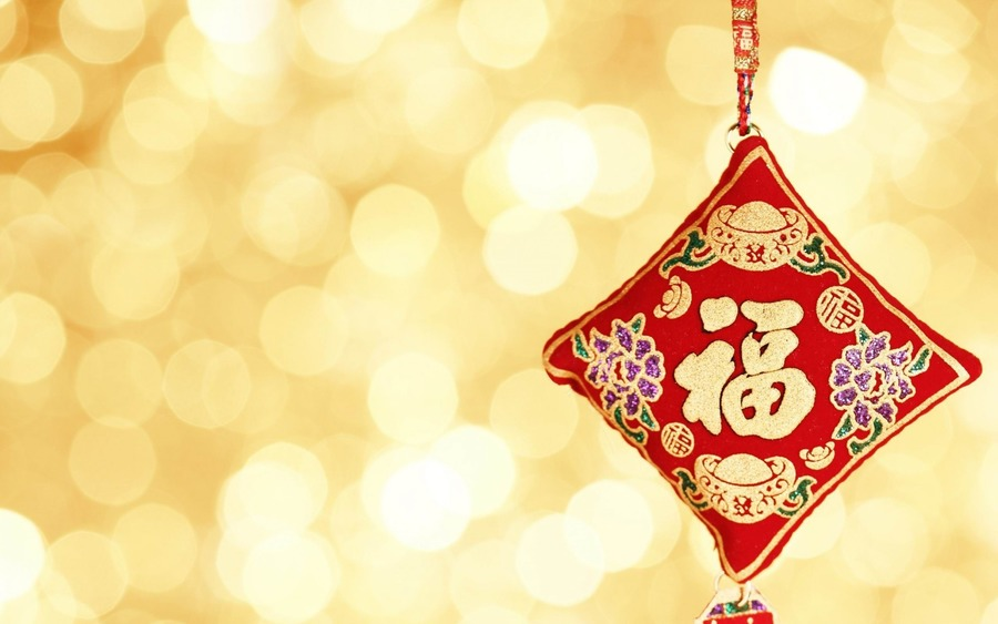 Chinese New Year Widescreen