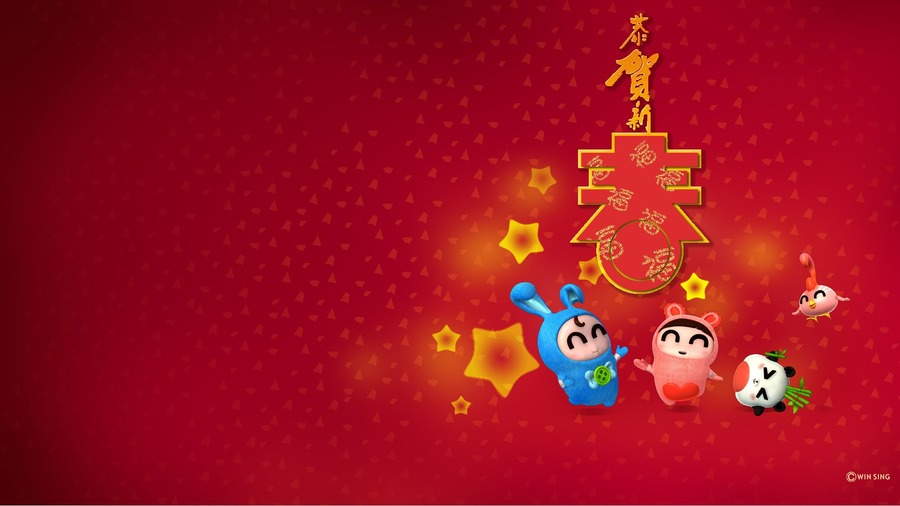 Chinese New Year 2014 Free Desktop Wallpapers