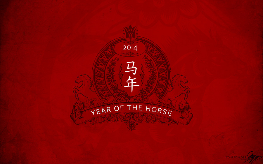 Lunar New Year Pictures