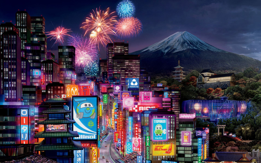 Tokyo City In Cars