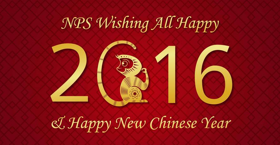 Chinese New Year 2016 Wallpaper