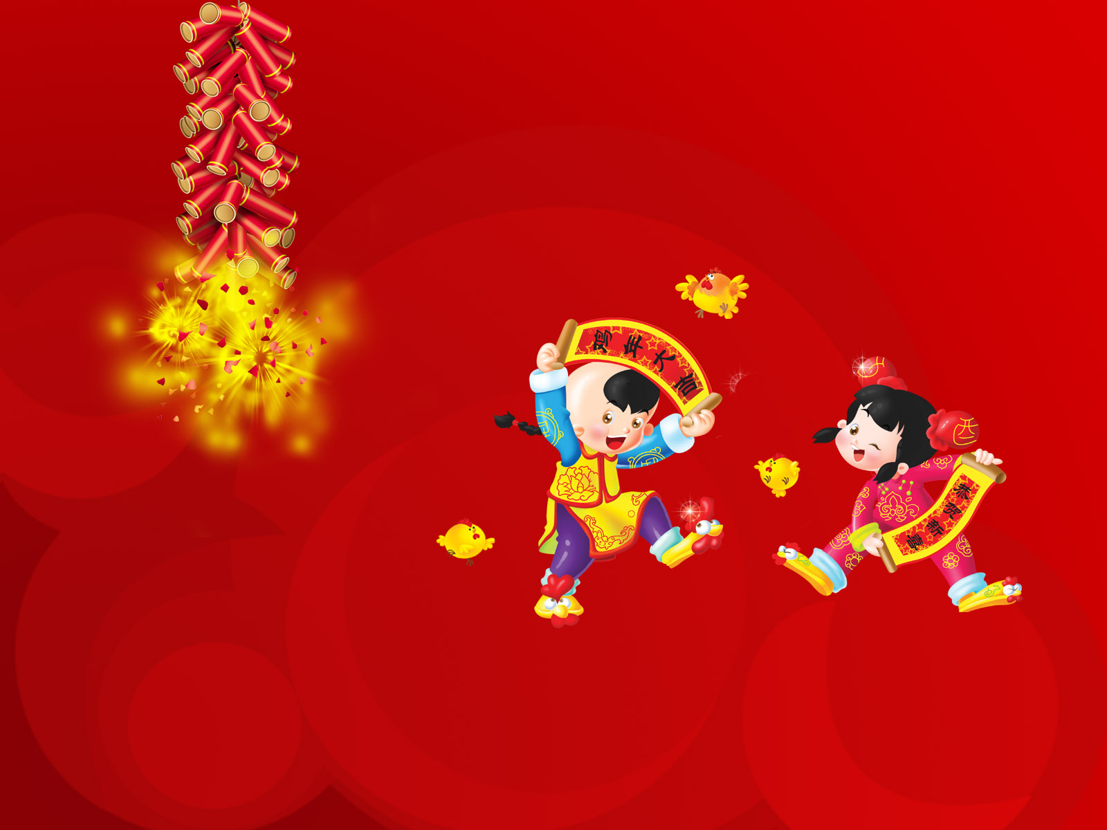 chinese new year 2014 wallpaper
