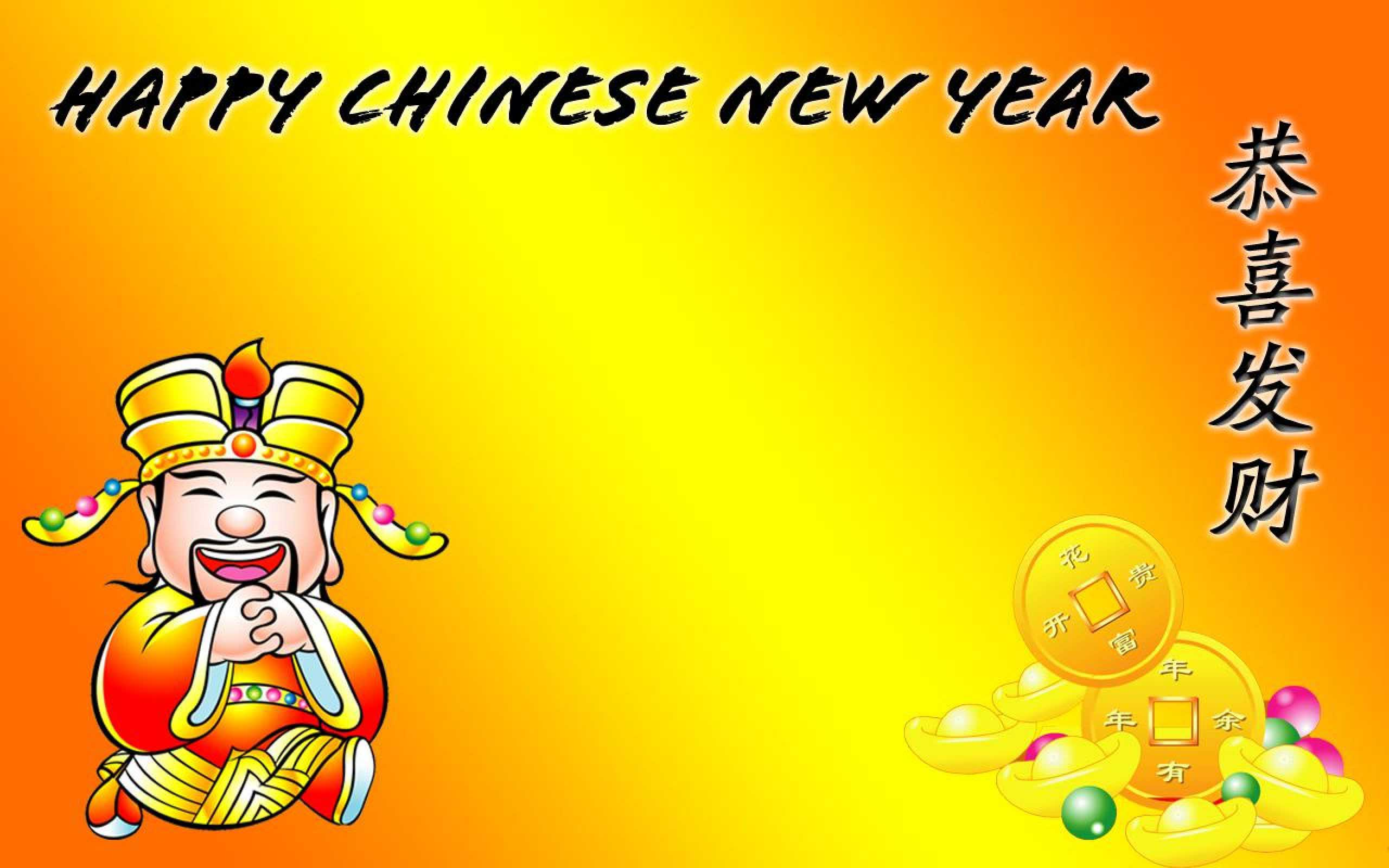 Chinese New Year 2014 Wide Wallpaper High Definition High
