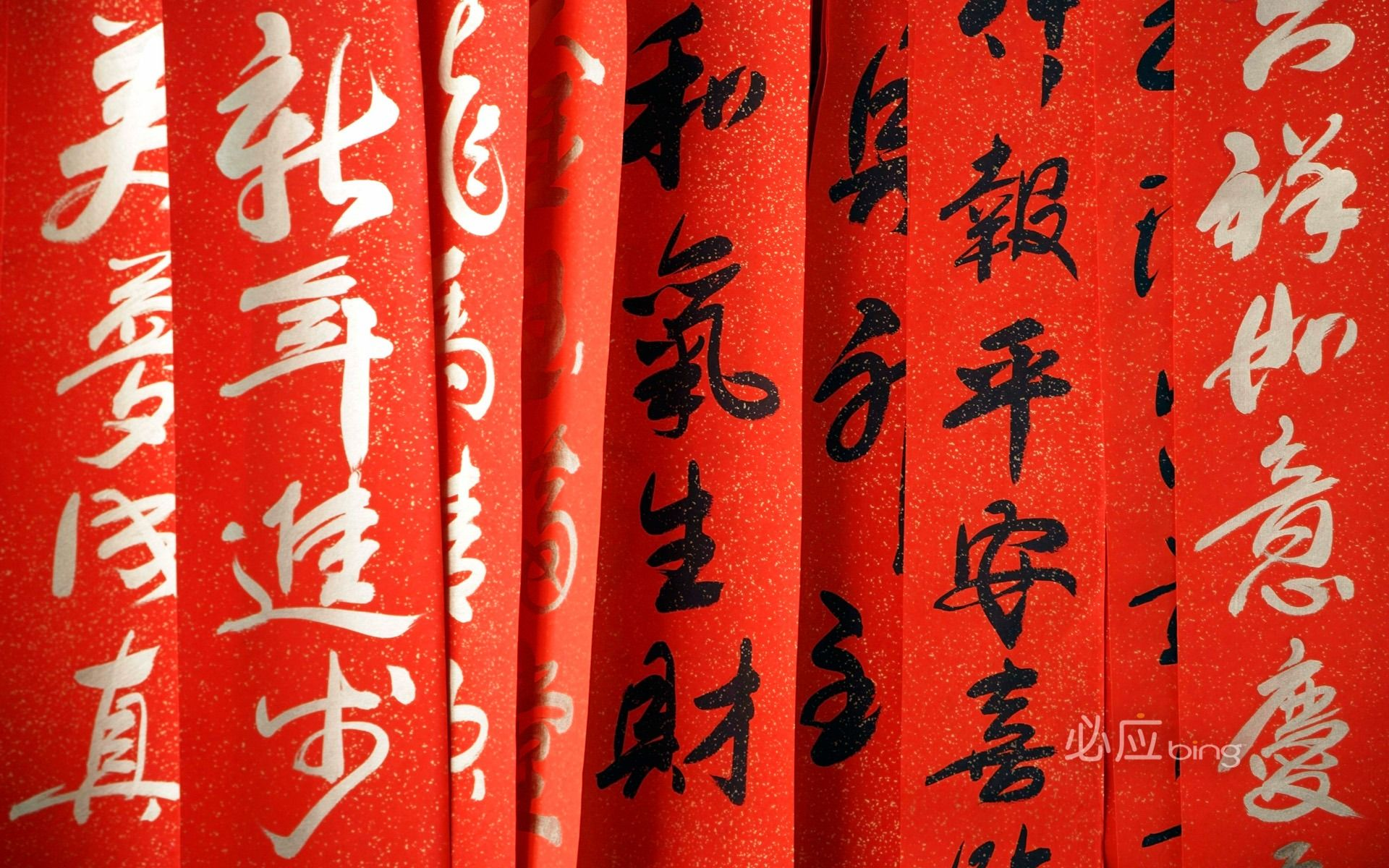 Happy Chinese New Year Pics Wallpaper High Definition