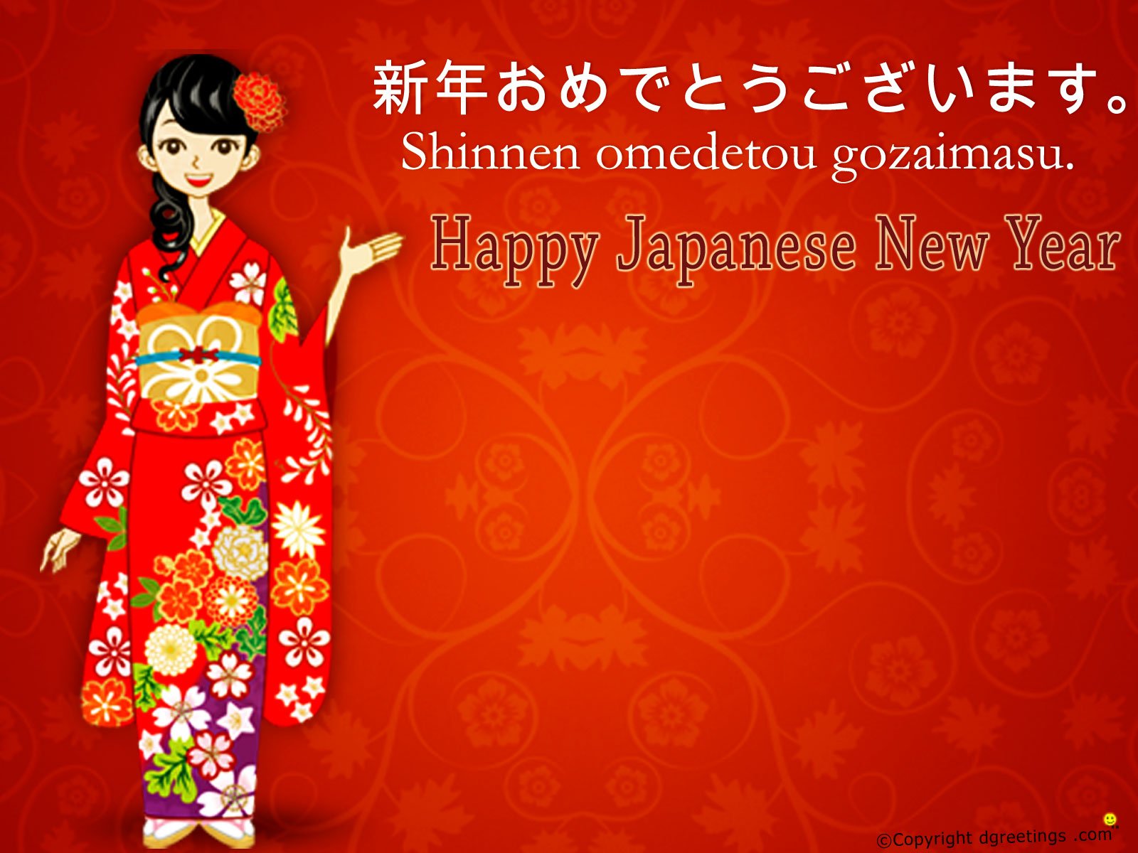 Happy Japanese New Year Wallpaper High Definition High Quality