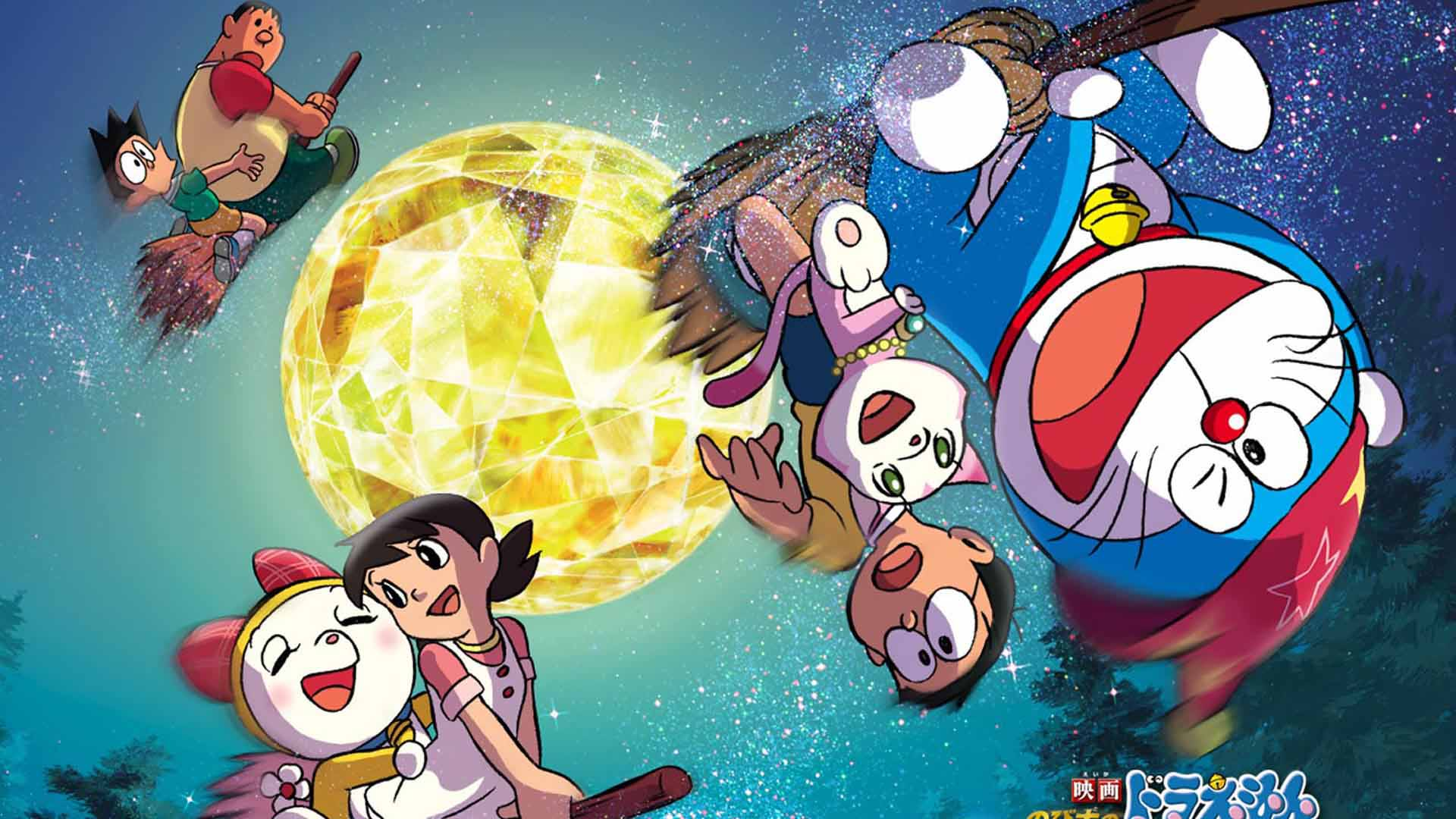 Doraemon Hd Wallpapers Wallpaper High Definition High Quality